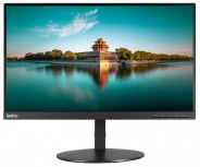 Monitor ThinkVision T23i LED 23
