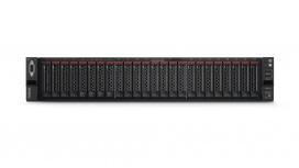 Servidor Lenovo ThinkSystem SR650, Intel Xeon Gold 5218 2.30GHz, 32GB DDR4, máx. 396TB, 2.5