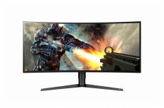 Monitor Gamer Curvo LG 34GK950G LCD 34