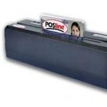 POSline GM2250C Lector de Banda Magnética, USB 2.0, Track I, II y III