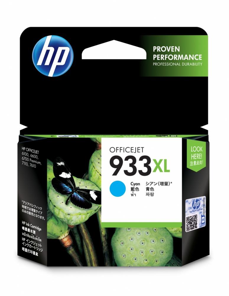 Cartucho HP 933XL Cyan Original, 825 Páginas