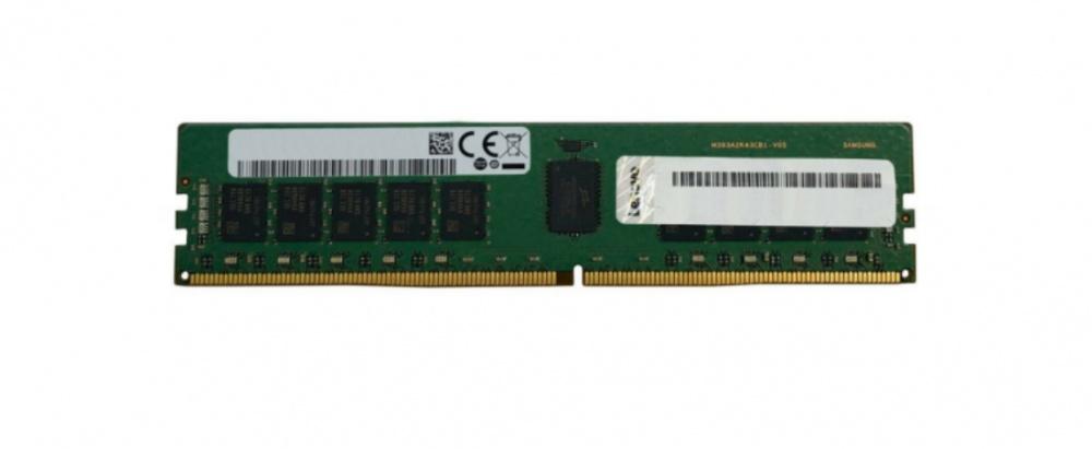 Memoria RAM Lenovo 4ZC7A15122 DDR4, 3200MHz, 32GB