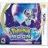 Nintendo Pokémon Moon, para Nintendo 3DS  1