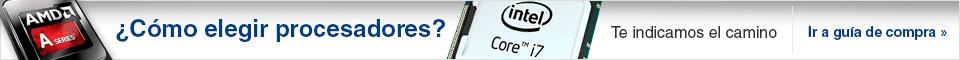 Guía de compra de procesadores para computadora